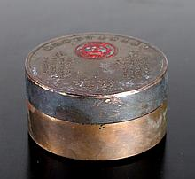 Chinese Bronze Ink Box