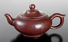 Chinese Zisha Clay Teapot