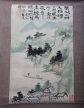 Chinese Mounted Print