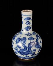 Chinese Republic Blue & White Miniature Vase