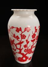 Vintage Glass Vase in the Asian Flair