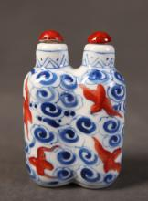 Chinese Red & Blue Porcelain Dual Snuff Bottle