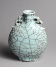 Chinese Celadon & Crackle Glaze Flask Vase