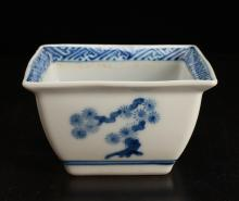 Chinese Blue & White Porcelain Dish