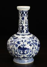 Chinese Blue & White Signed Qianlong Vase