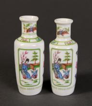 Pair of Japanese Porcelain Miniature Vases