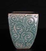Chinese Celadon Porcelain Pot