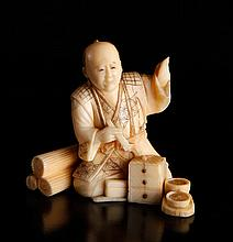 Japanese Carved Ivory Figure