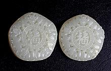 Pair of Chinese Glass Plaques