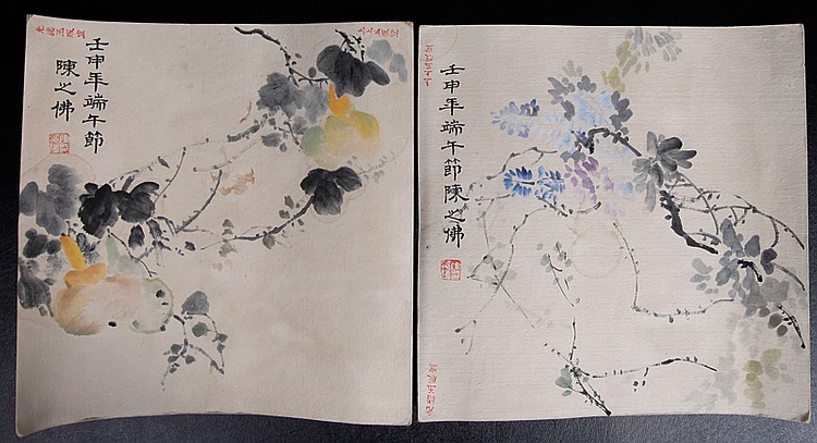 2 Chinese Watercolor Paintings