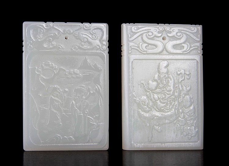 2 Chinese Zi Gang Jade Plaques
