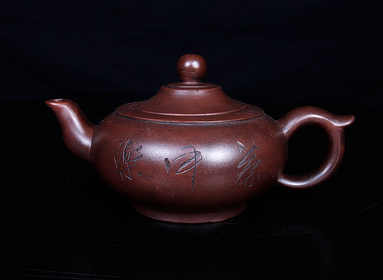 Chinese Zi Sha Tea Pot