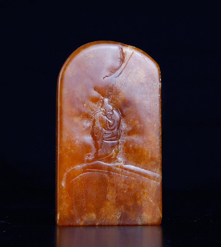 Chinese Carved Tianhuang Seal