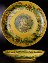 Chinese Saffron Porcelain Basin