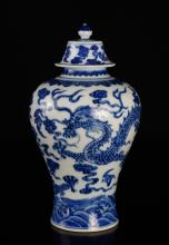Chinese Blue & White Porcelain Lidded Jar