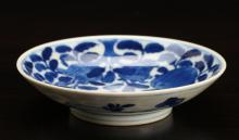 Chinese Porcelain Brush Bowl