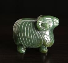 Chinese Carved Serpentine Jade Ram