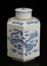 19th C. Chinese  Blue & White Porcelain Jar