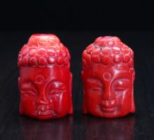 Pair of Carved Chinese Coral Beads