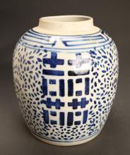 Large Antique Blue & White Porcelain Wedding Jar