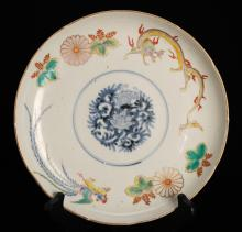 19th C. Chinese Porcelain Plate