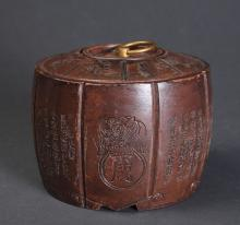 Antique Chinese Yixing Clay Pot