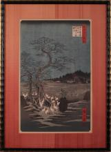 Marketplace & Asian Works of Art 8/28/2015