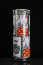 Chinese Rose Medallion Umbrella Stand