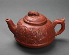 Chinese Yixing Clay Tea Pot