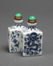 Chinese Porcelain Dual Snuff Bottle