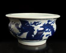 Chinese Blue & White Porcelain Bowl