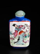 Chinese Porcelain Enameled Snuff Bottle