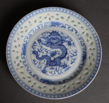 Chinese Riceware Porcelain Plate