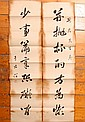Pair of Chinese Couplets
