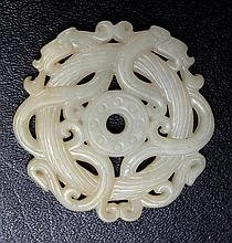 Chinese Carved Hardstone Disc