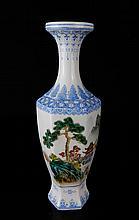 Chinese Eggshell Porcelain Vase