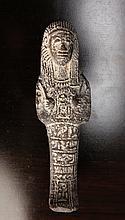 1950's Egyptian Souvenir