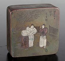 Chinese Brass Ink Box