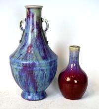 2 Chinese Flambe Porcelain Vases