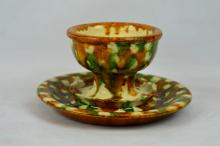 Chinese Sancai Glazed Ceramic Lamp
