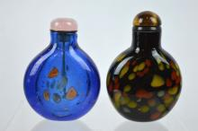 2 - Good Antique Chinese Blown Glass Snuff Bottles