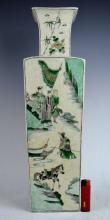 Qing Chinese Biscuit Enameled Porcelain Vase