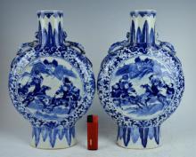Pr Chinese B & W Porcelain Moon Vases