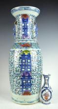 Late Qing Chinese Doucai Enameled Porcelain Vase