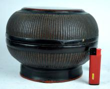 17th C Chinese Lacquer & Woven Bamboo Round Box