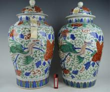 Christie's - Tall Pair Chinese Wucai Jars & Covers