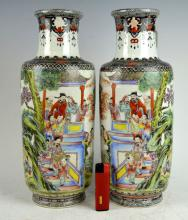 Pr. Chinese Republic Enameled Porcelain Vases