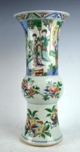 Chinese Transitional Style Porcelain Vase