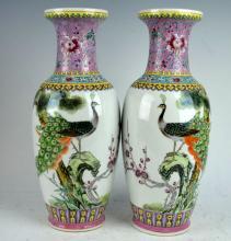 Jingdezhen Pr. Chinese Eggshell Porcelain Vases