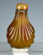 19th C Chinese Carved Agate Gathered Pouch Snuff